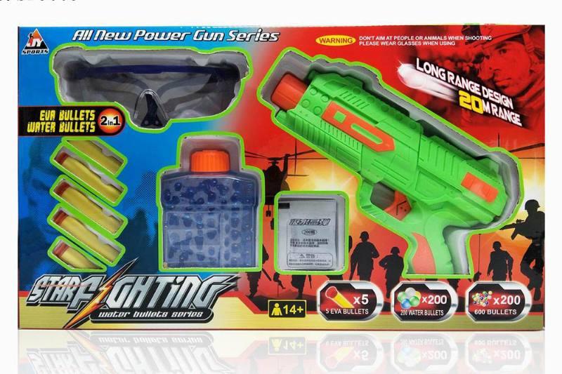 Soft bullet toy Multifunctional water-absorbing beads EVA soft bullet gun No.TA257385