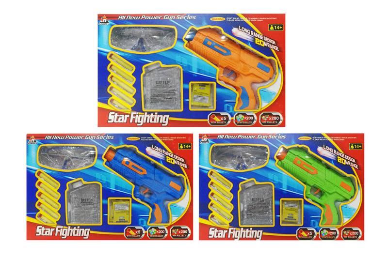 Soft bullet toy Multifunctional water-absorbing beads EVA soft bullet gun No.TA257386