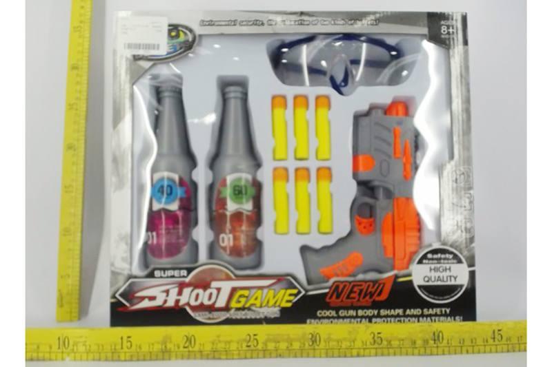 Soft bullet gun toys No.TA259684