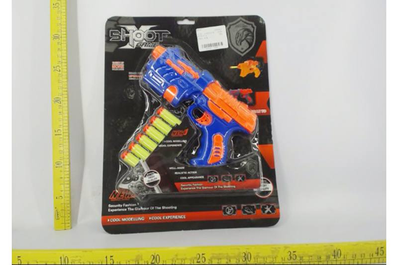 Soft bullet gun toys No.TA259685