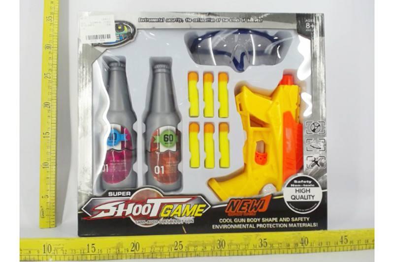Soft bullet gun toys No.TA259687