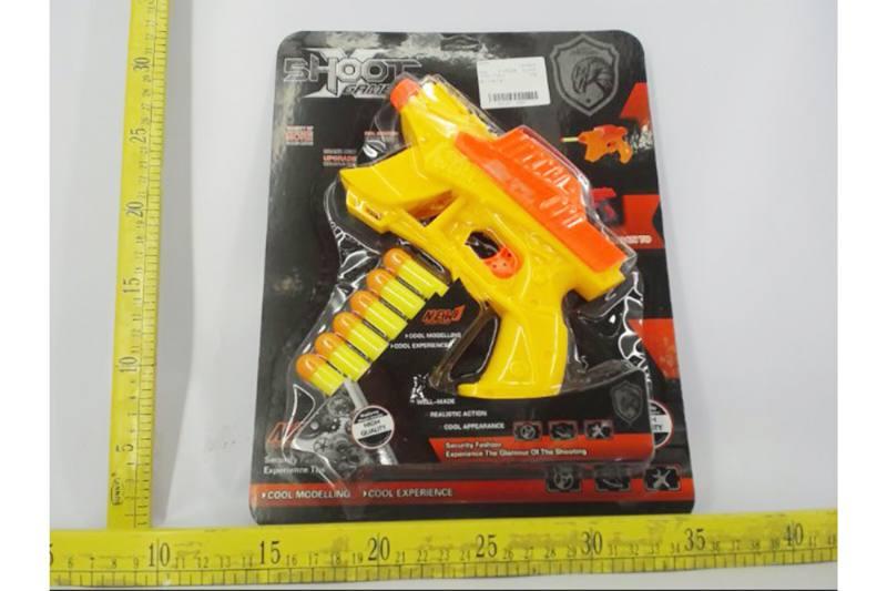 Soft bullet gun toys No.TA259688