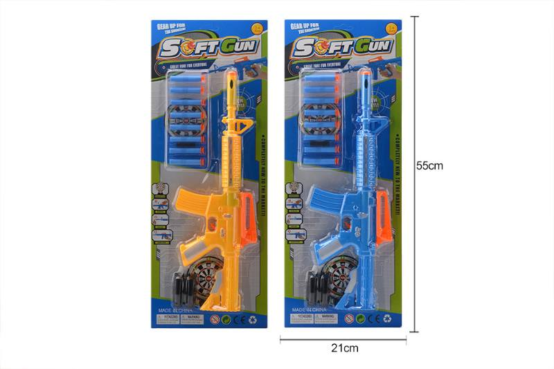 New environmental soft bullet gun No.TA260013