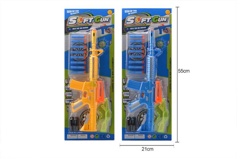 New environmental soft bullet gun No.TA260015