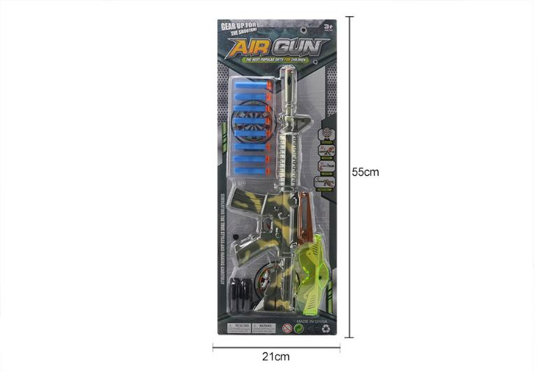 New environmental soft bullet gun No.TA260016