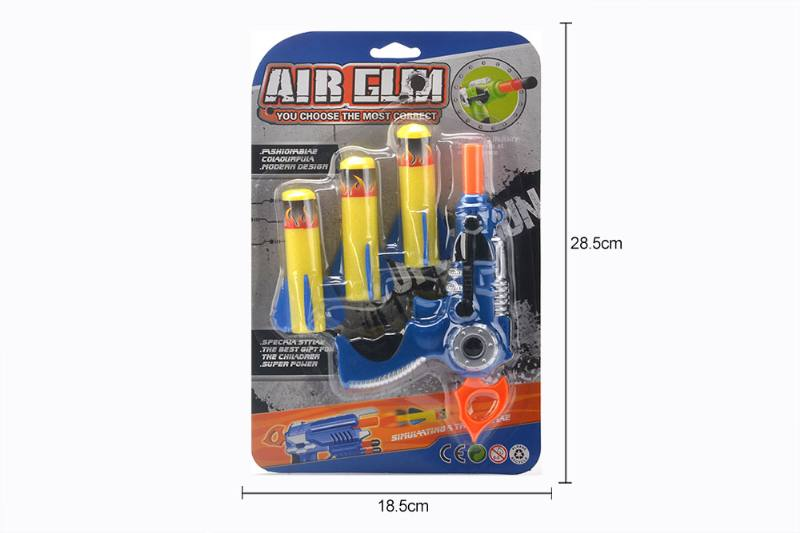 soft bullet gun toy safety and environmental protection  No.TA260123
