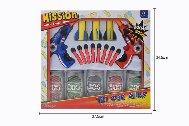 soft bullet gun toy safety and environmental protection  No.TA260126