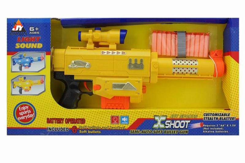 Electric toy electric light with soft soft bullet gun NO.TA261679