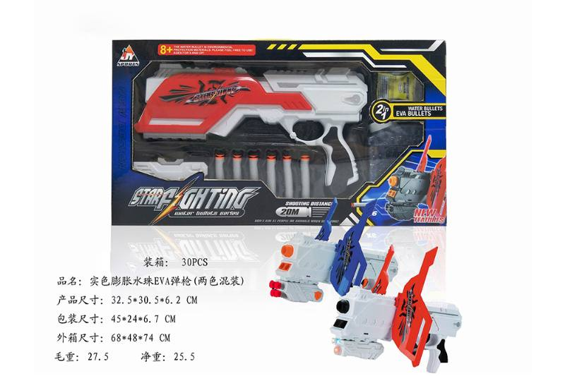 Electric toy solid color expansion water balloon EVA gun NO.TA261685