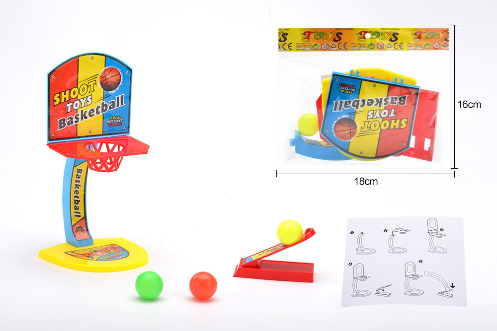 Universal pattern launch basketball board (with three balls)No.TA255966