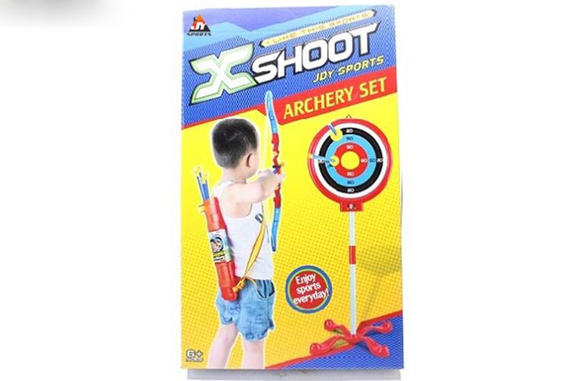 Military Shooting Toy Bow and Arrow set (with Infrared Function) NO.TA261667