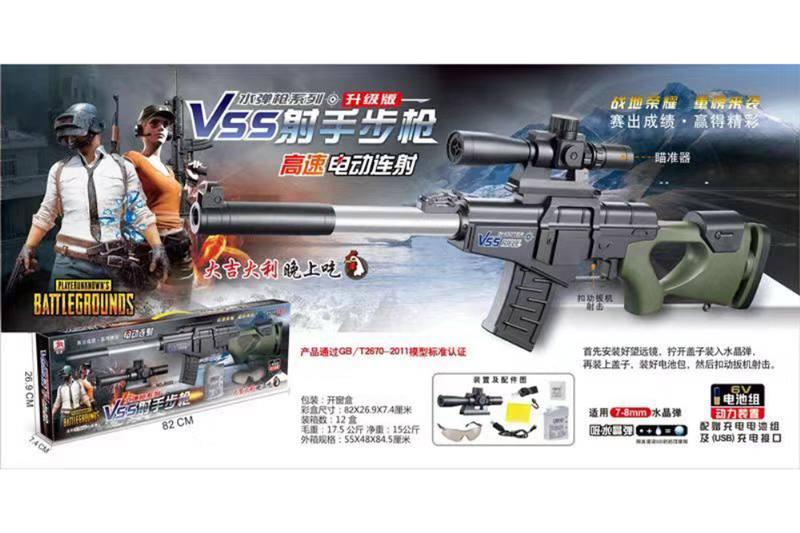 Water gun toy VSS black electric water bullet gun No.TA258127