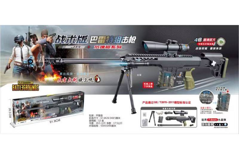 Water gun toy barret black water bullet gun No.TA258129