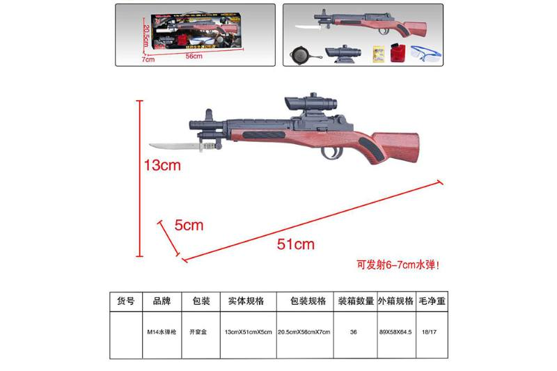 Military simulation toy water pull crystal gun toy gun No.TA260667