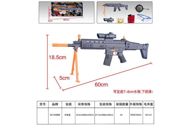 Military simulation toy hand-held crystal bullet gun toy gun No.TA260668