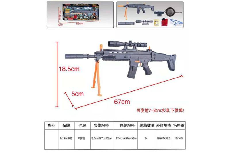 Military simulation toy hand-held crystal bullet gun toy gun No.TA260669