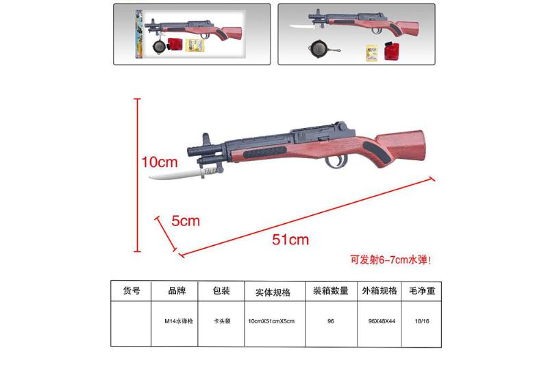 Military simulation toy 3 bomb general water gun toy gun No.TA260670
