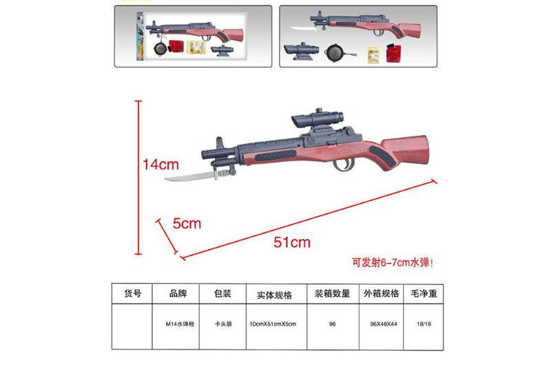 Military simulation toy 3 bomb general water gun toy gun No.TA260671