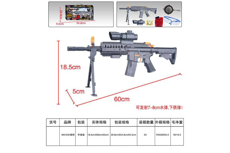 Military simulation toy M416 water gun toy gun No.TA260674