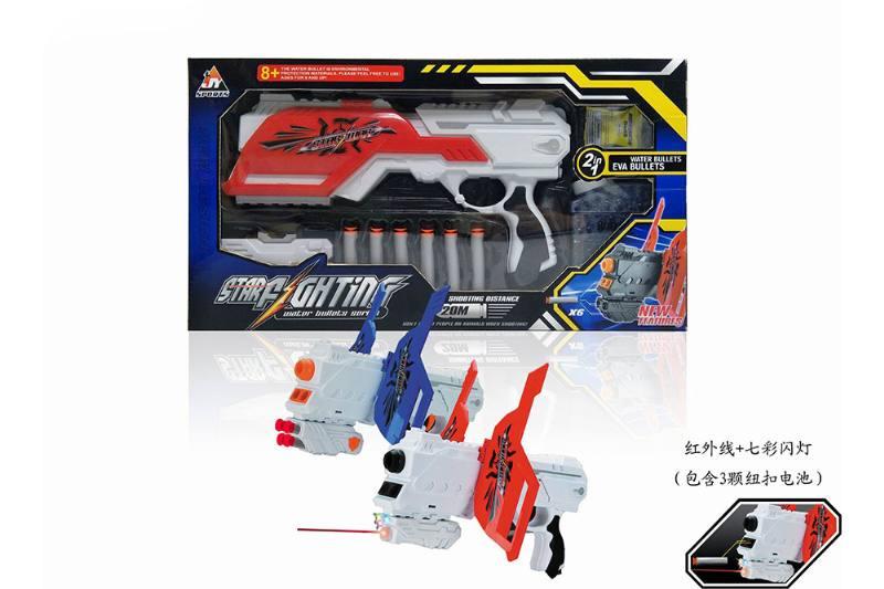 Military simulation toy Solid color expansion water balloon EVA gun NO.TA261686