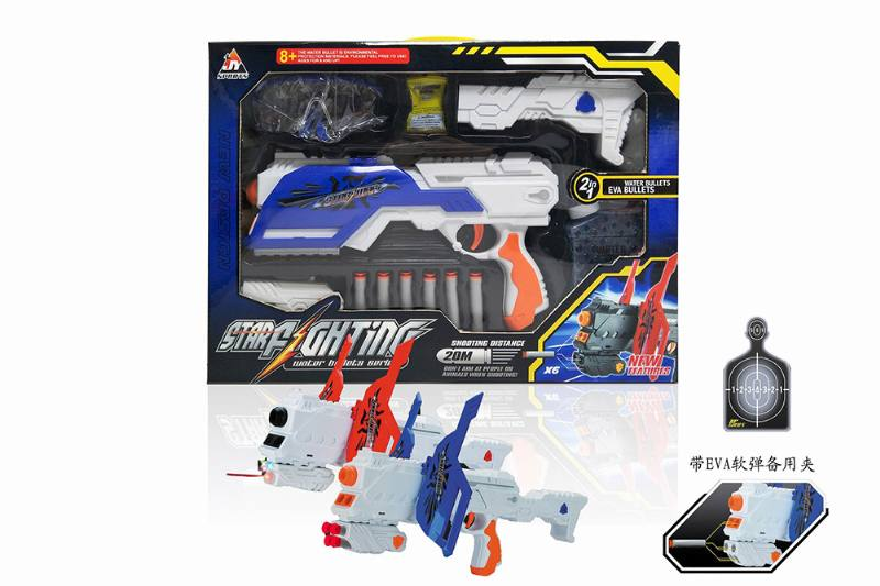 Military simulation toy Solid color expansion water droplets EVA bullet guns NO.TA261689
