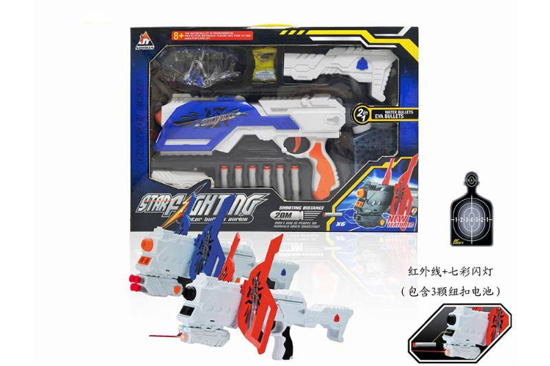 Military simulation toy Solid color expansion water droplets EVA bullet guns NO.TA261690