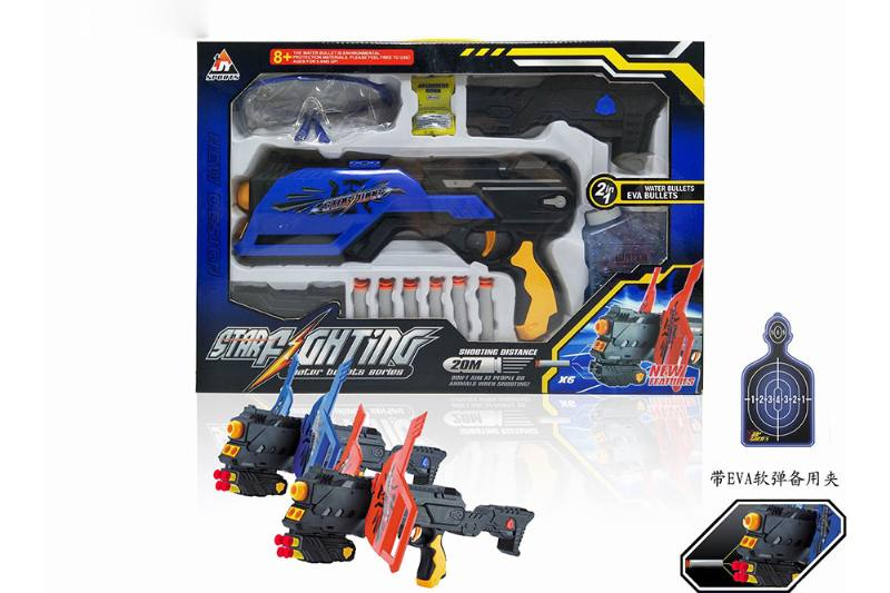Military simulation toy Solid color expansion water droplets EVA bullet guns NO.TA261691