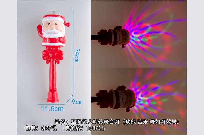 Shining Stick Santa Claus Rotating Stage Lights Electric Toys No.TA254645