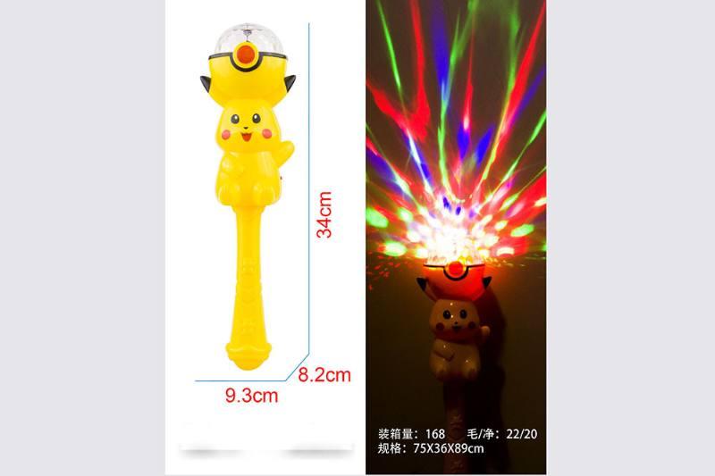 Flash stick Pikachu rotating stage light electric toy No.TA254647