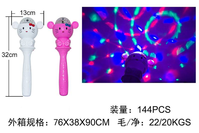 Flashing stick KT rotating stage light electric toy No.TA254648