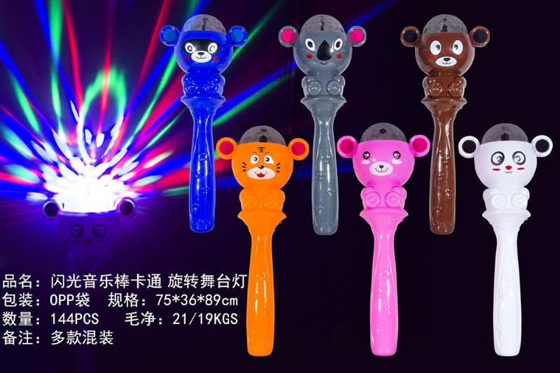 Flashing stick cartoon rotating stage light electric toy No.TA254649