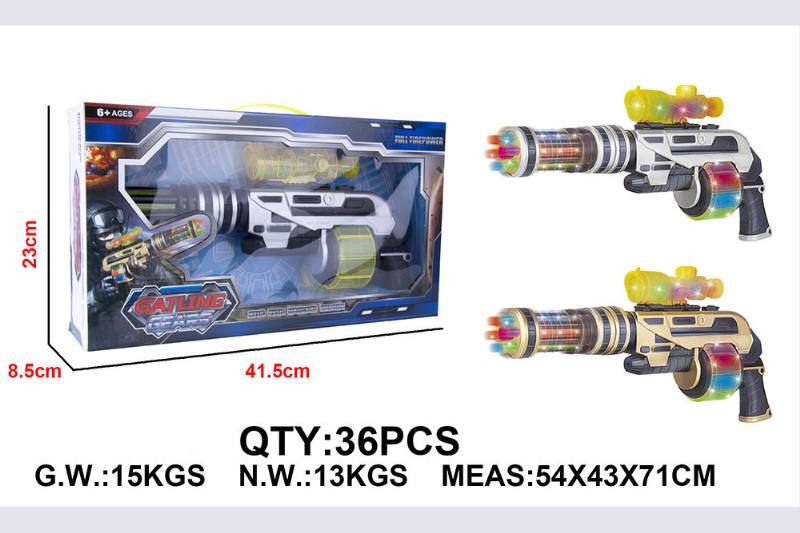 Flash music vibrating gatlin gun electric toy No.TA254653