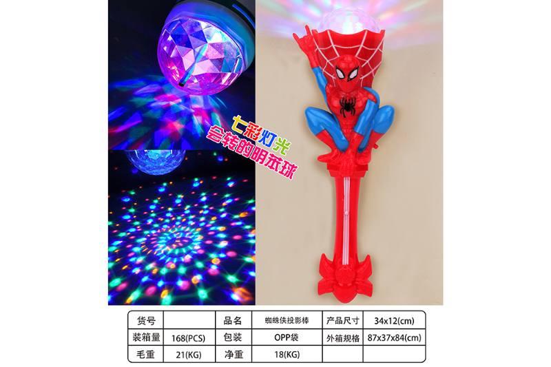 Flash stick toy Spider-man projection stick flash toy No.TA259363