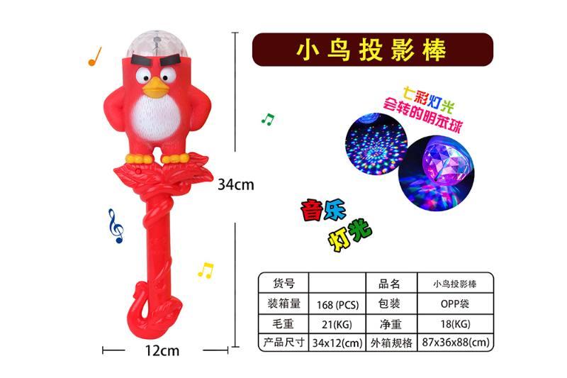 Flashing stick toy birdie shooting stick flash toy No.TA259364