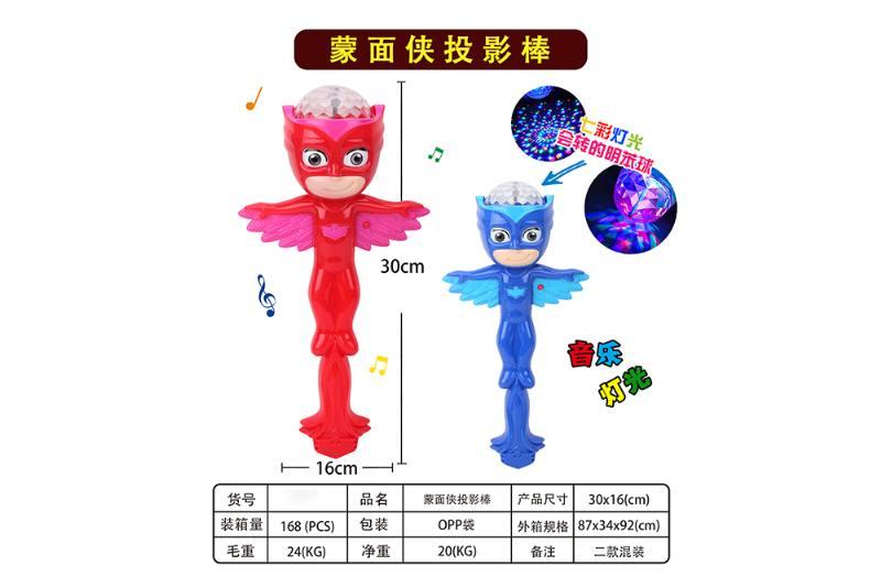 Flashing stick toy masked man flashing toy No.TA259365