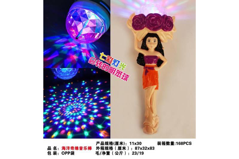 Shiny stick toy marine romance music stick No.TA259366