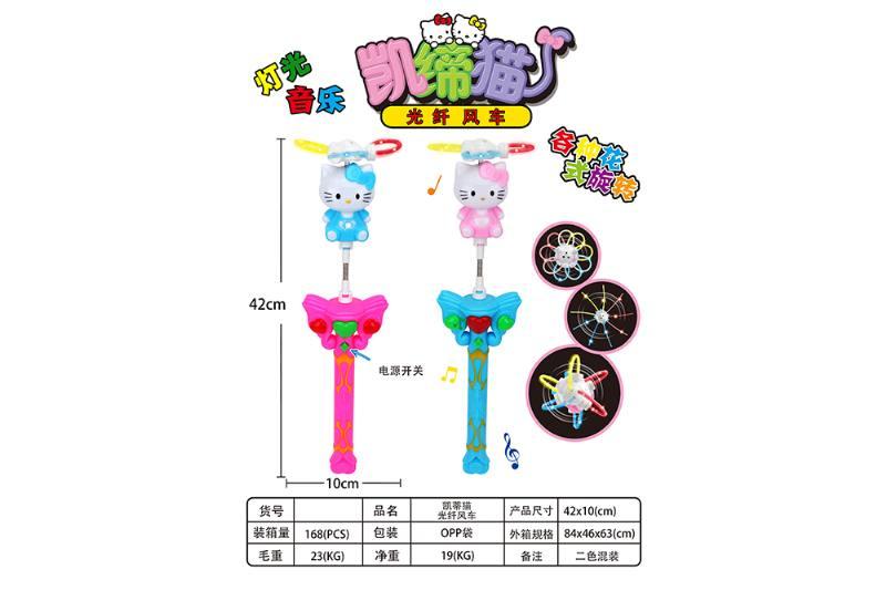 Flashing stick toy Hello Kitty fiber flashing wind car No.TA259369