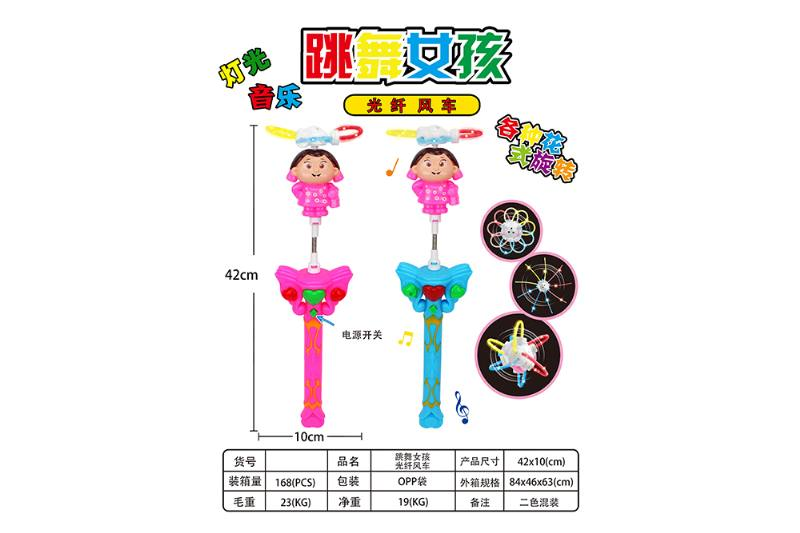 Flashing stick toy dancing fiber optic flashing windmill No.TA259370
