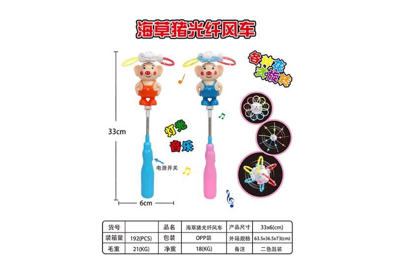 Flash stick toy seaweed pig fiber flashing wind car No.TA259372
