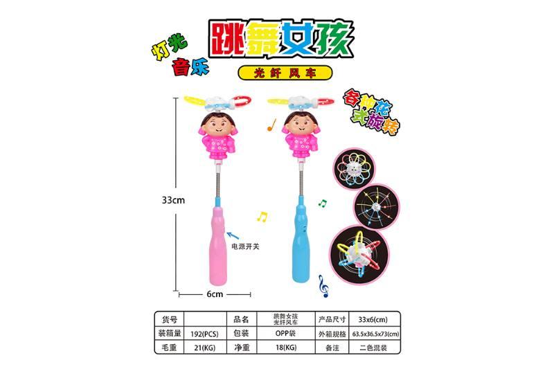 Flashing stick toy dancing fiber optic flashing windmill No.TA259374