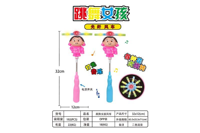 Shiny stick toy dancing flash windmill No.TA259378
