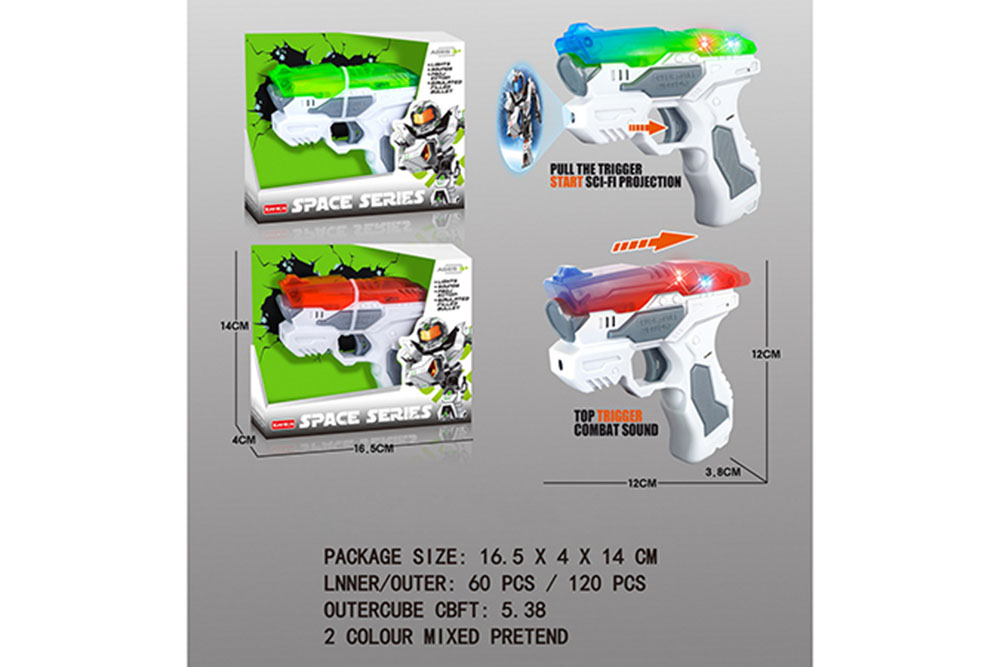 Flashing music weapon toy space projection gun No.TA261509