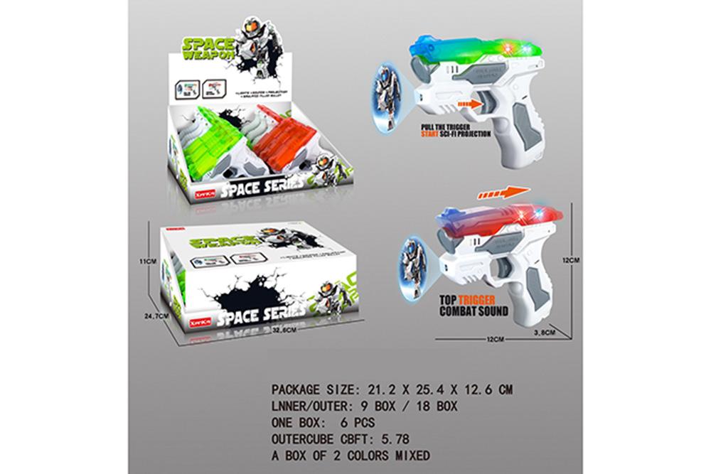 Flashing music weapon toy space gun No.TA261526