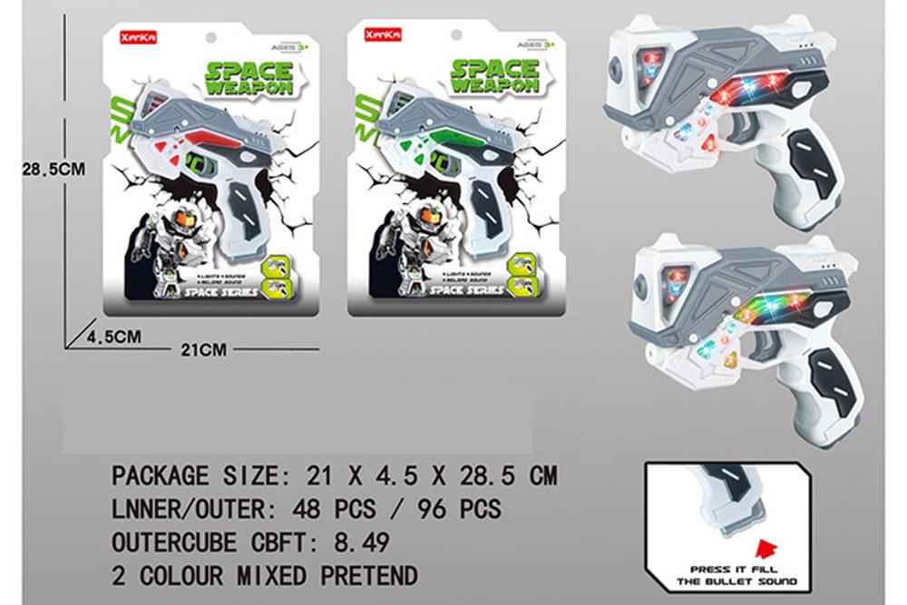 Flashing music weapon toy space gun No.TA261527