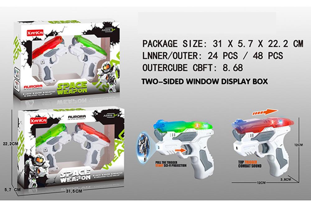 Flashing music weapon toy space gun set No.TA261531