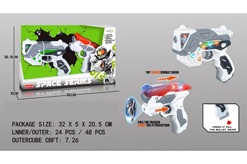 Flashing music weapon toy space gun set No.TA261533