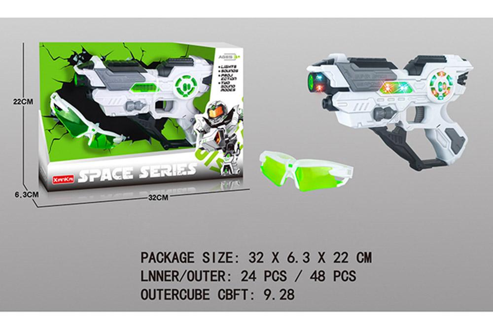 Flashing Musical Weapon Toy Space Gun Weapon Set No.TA261534