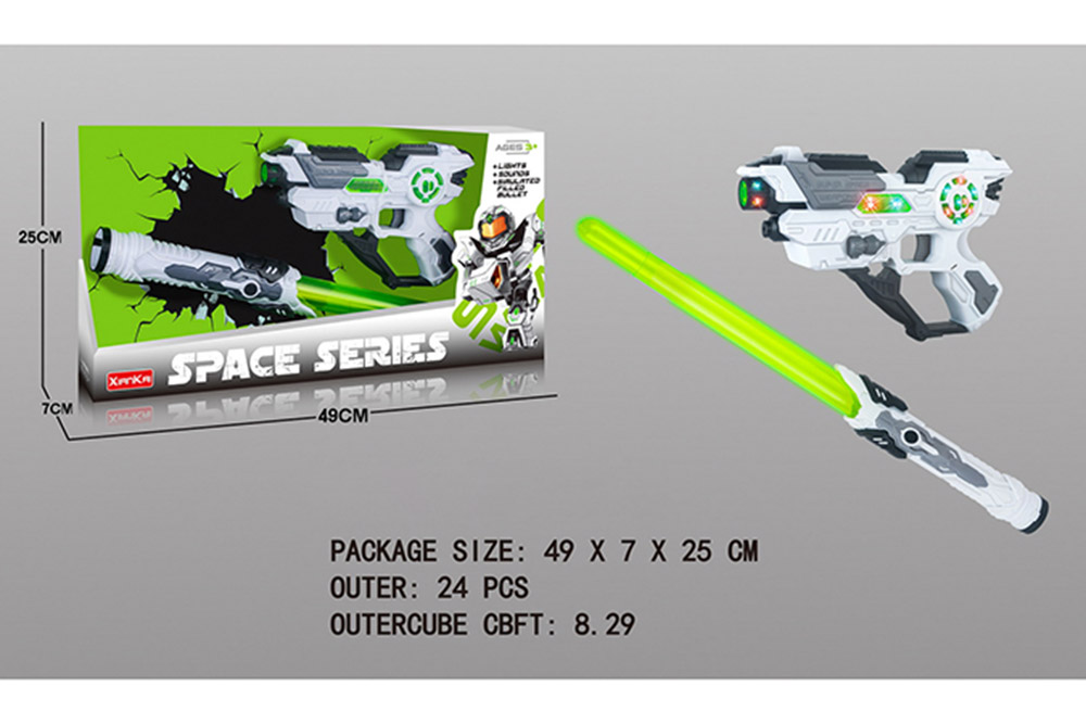 Flashing Musical Weapon Toy Space Gun Weapon Set No.TA261536