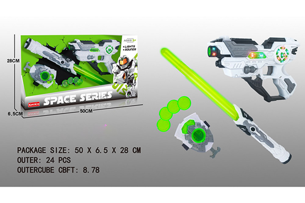 Flashing Musical Weapon Toy Space Gun Weapon Set No.TA261542