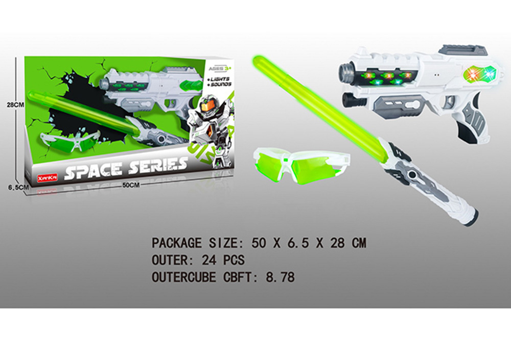 Flashing Musical Weapon Toy Space Gun Weapon Set No.TA261544